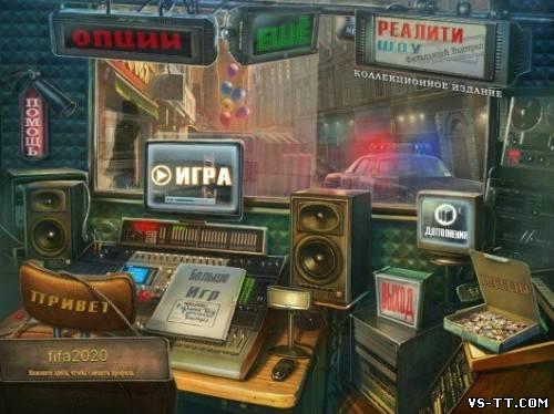 Скочать Реалити-шоу: Фатальный Выстрел / Reality Show: Fatal Sho CE (2012) PC.torrent