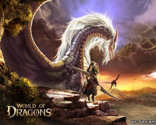 Скочать World of Dragons.torrent