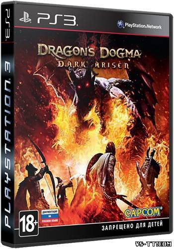 Скочать Dragon's Dogma Dark Arisen (2013) PS3 | Repack.torrent