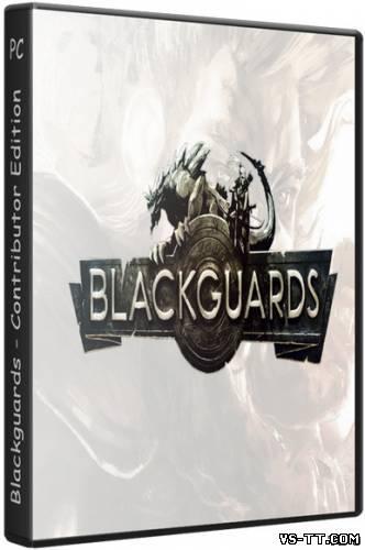 Скочать Blackguards - Contributor Edition (2013/PC/Rus|Eng) [Steam-Rip] от R.G. Origins.torrent