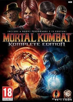 Скочать Mortal Kombat Komplete Edition (ENG/MULTI7) [L/STEAM].torrent