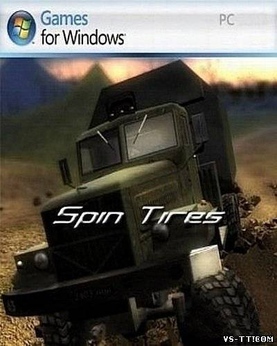 Скочать Spin Tires [BETA] [OriginRip] (2013/PC/Eng) by tg.torrent