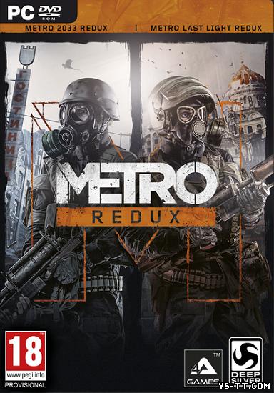 Скачать Metro: Last Light - Redux (2014) PC.torrent